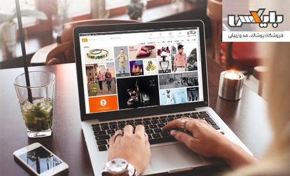 مزایای خرید از فروشگاه های اینترنتی را بدانیم