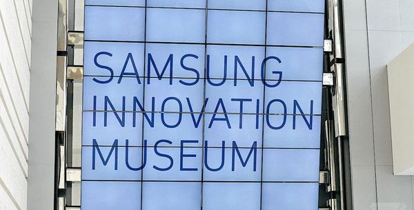 گردشی در موزه نوآوری سامسونگ به مناسبت روز جهانی موزه و میراث فرهنگی