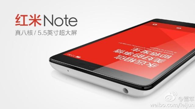 شیائومی رد می نوت 2 : گوشی جدید شیائومی با بدنه کاملا فلزی ارائه خواهد شد .