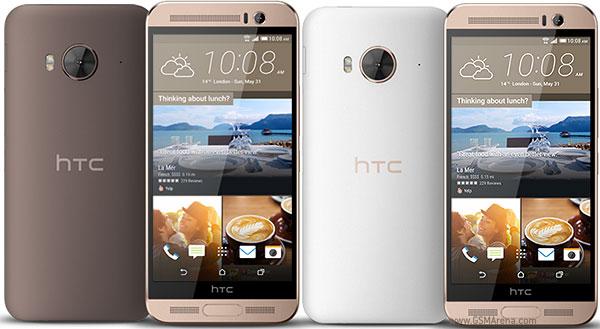 گوشی هوشمند HTC One ME - زوم تک