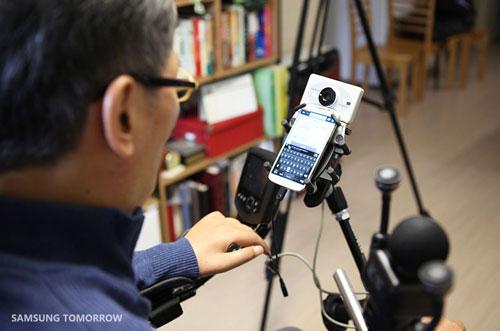 اپلیکیشن Dowell استفاده از گوشی های هوشمند را برای معلولان ممکن میکند
