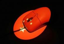 شبکه های اجتماعی عامل طلاق در چین!