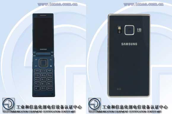 دیدار با سامسونگ SM-G9198،پردازنده Snapdragon 808 ،طراحی تاشو،اندروید آبنبات چوبی