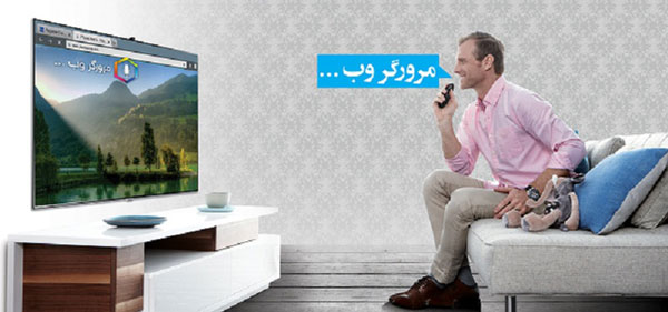 کنترل تلویزیون های هوشمند سامسونگ تنها با صدای شما !