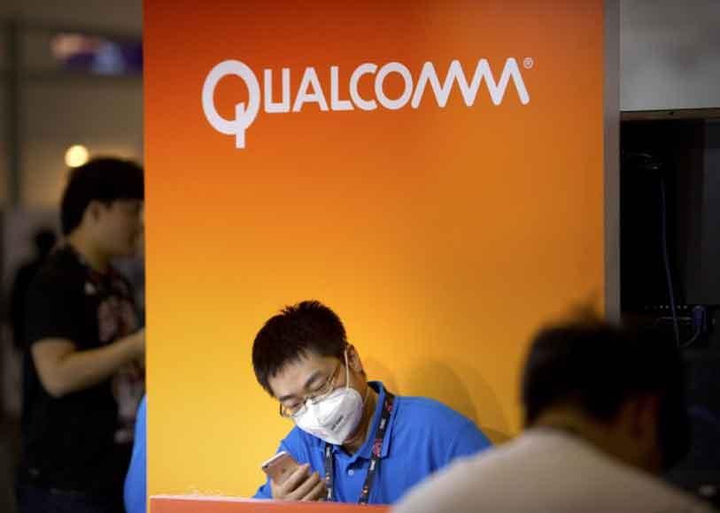امکان تفکیک Qualcomm میتواند به پیوند با Intel منجر شود