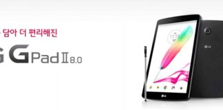 LG تبلت G Pad 2 8.0 خود را با خصوصیات نه چندان جالب عرضه کرد