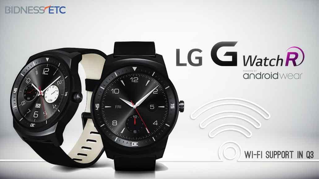 ساعت G کمپانی LG از وای فای پشتیبانی می کند