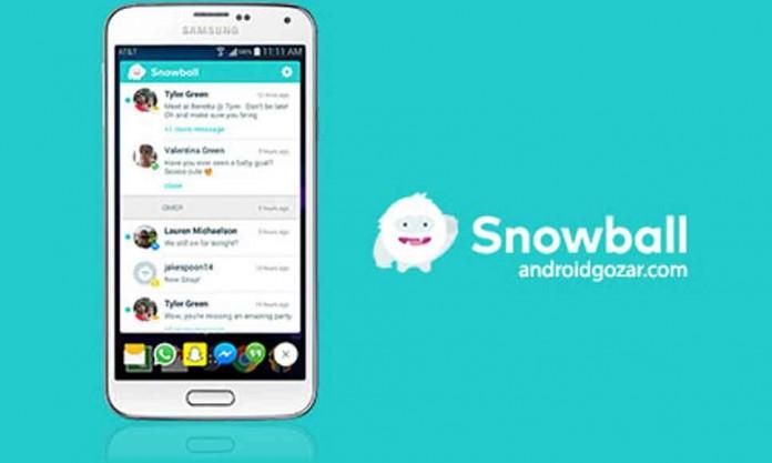 برنامه ی Snowball به شما در خلاصی اعلانات کمک می کند