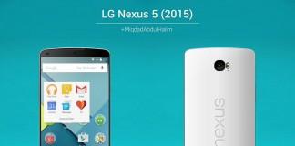 آخرین شایعات (Nexus 5 (2015