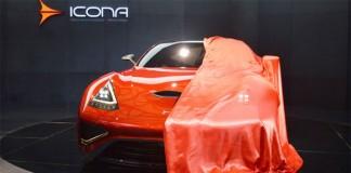 نسخه ویژه سوپر اسپرت Vulcano با بدنه ی تیتانیومی