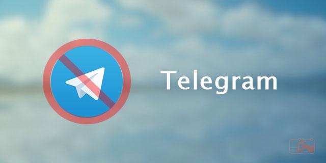 اخطار رئیس پلیس فتا / شبکه اجتماعی تلگرام را رها کنید