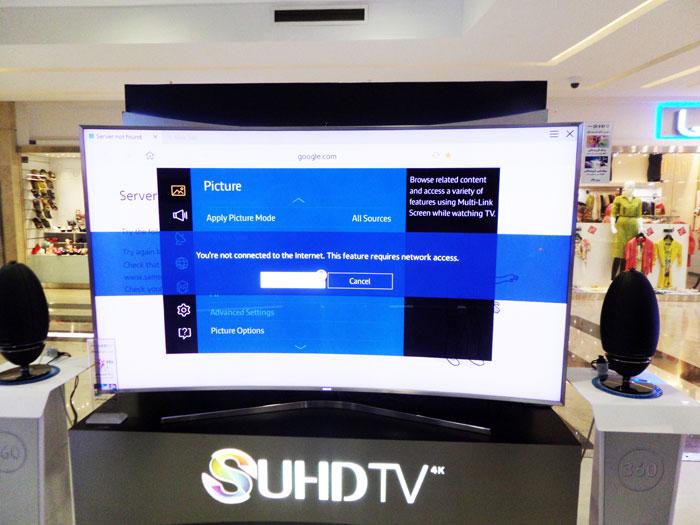 تلویزیونهای SUHD سامسونگ