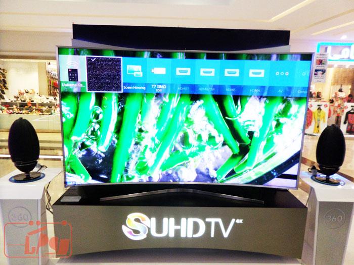 تلویزیون های SUHD جدید سامسونگ کیفیتی متفاوت