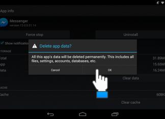 حذف نرم افزار های اضافی از گوشی
