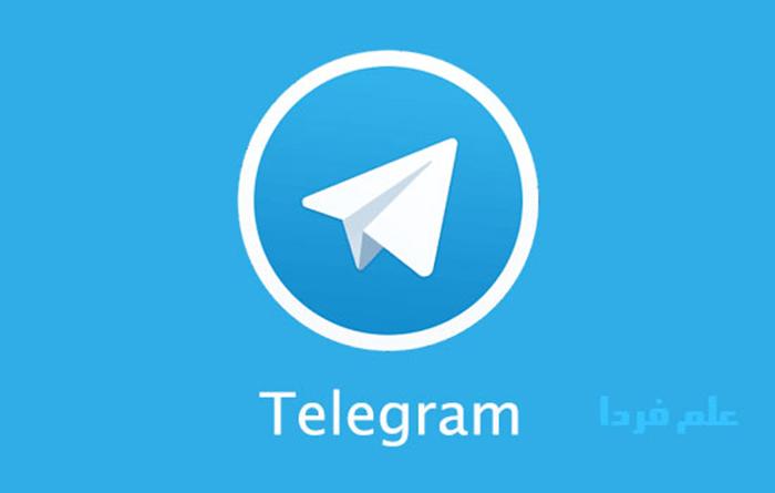 اختلال چند ساعته در تلگرام