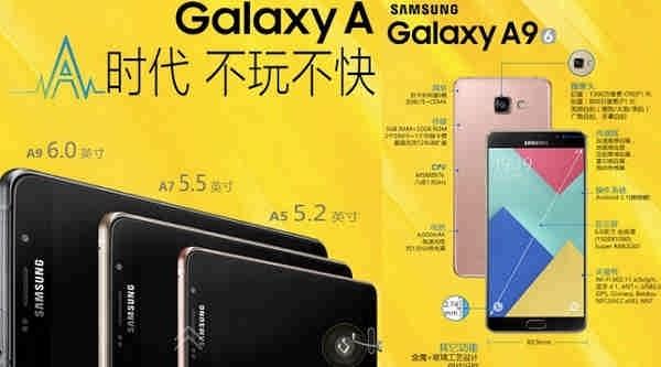 Galaxy a9 3