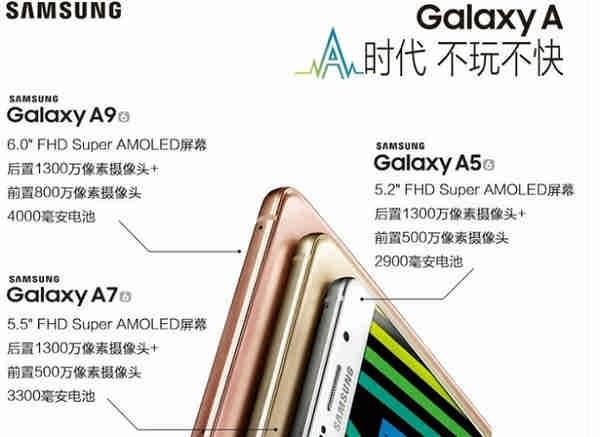 Galaxy a9 4