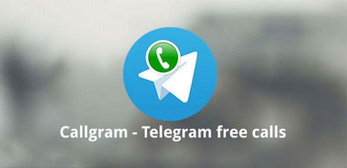 اپلیکیشن تماس تلفنی تلگرام