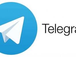 دانلود نسخه تلگرام برای کامپیوتر