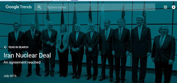 توافق هسته ای ایران جزو پر جستجو ترین کلمات 2015 در موتور جستجوی گوگل