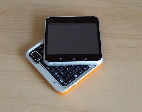 Motorola_flipout