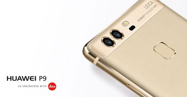 گوشی p9