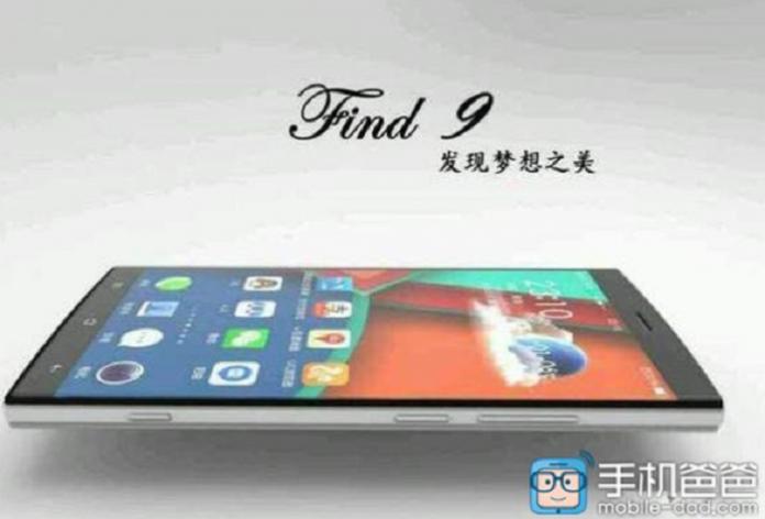 گوشی Oppo Find 9