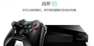 اولین کنسول بازی چینی