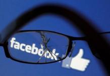 فناوری تشخیص چهره ی فیسبوک