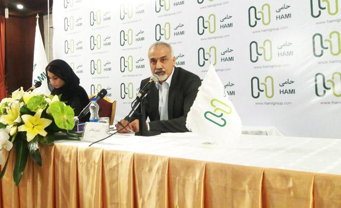نشست خبری شرکت «حامی» به عنوان اولین شرکت خدمات پس از فروش مستقل در ایران