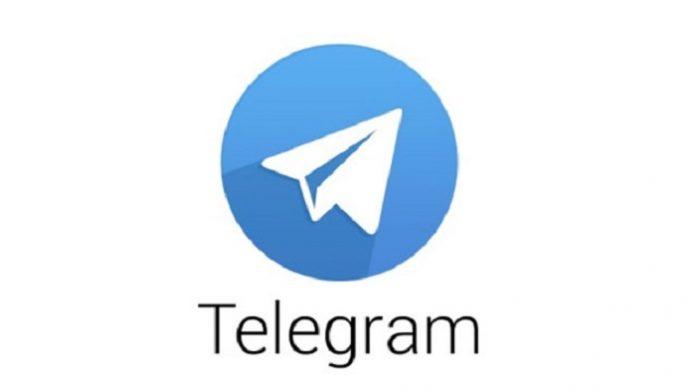 قرار دادن عکس در متن تلگرام