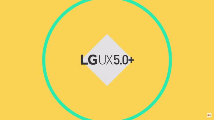 ال جی رابط کاربری جدید UX 5.0 را برای اندروید نوقا منتشر کرد