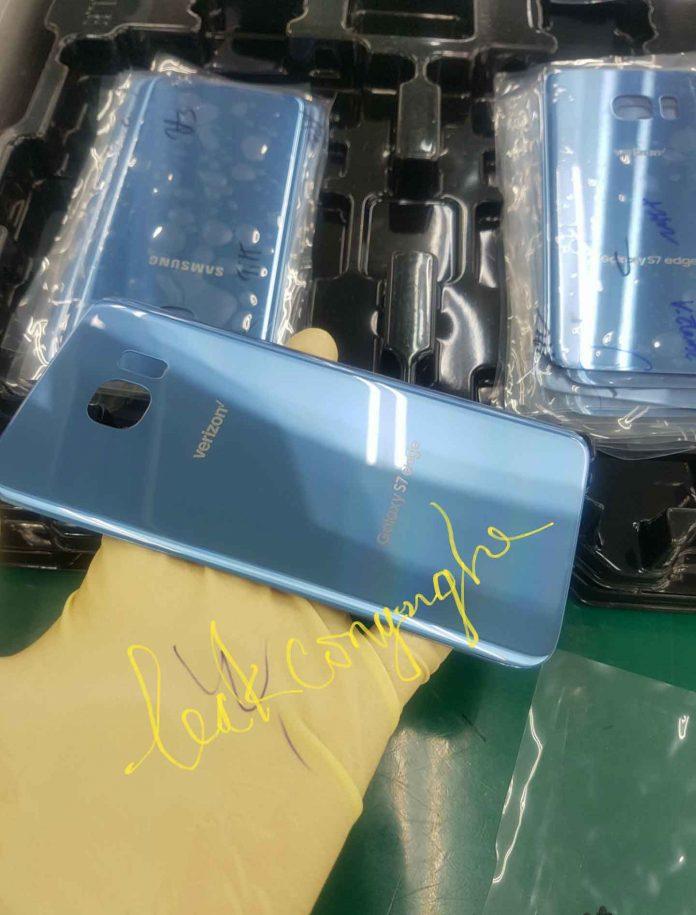 سامسونگ احتمالا از رنگ آبی مرجانی در گلکسی s7 Edge استفاده می کند