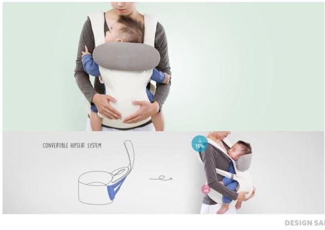 آغوشی هوشمند برای نوزادان شیرین