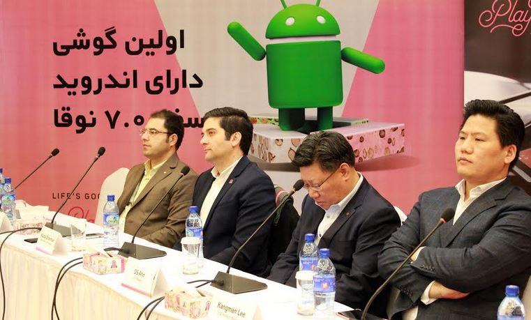 رونمایی از گوشی هوشمند فوق پیشرفته الجی V20 در ایران