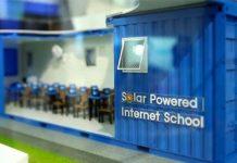 کلاس های اینترنتی و خورشیدی سامسونگ