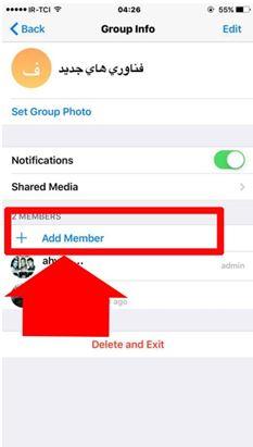 چگونه در تلگرام لینک گروه بسازیم؟