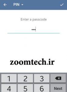 نوشتن رمز 4 رقمی