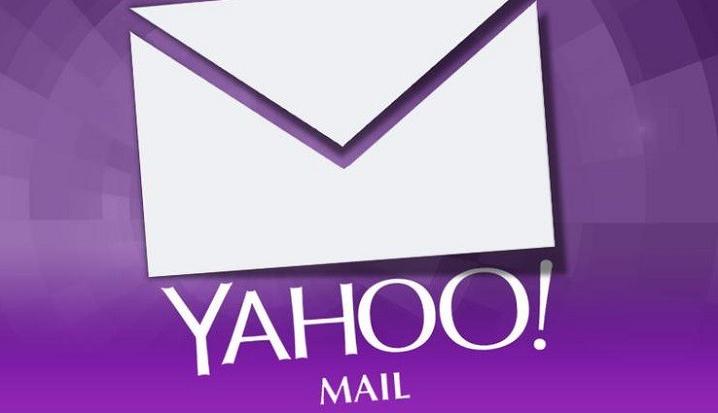 قابلیت های جدید افزوده شده در آخرین آپدیت ایمیل یاهو