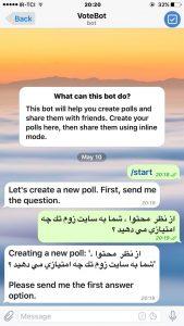 نظر سنجی تلگرام