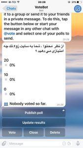 نظر سنجی در کانال تلگرام