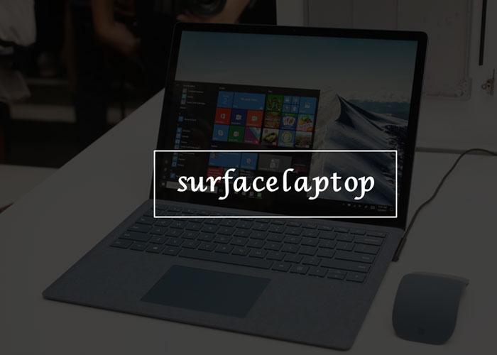 سرفیس لب تاپ | با سرفیس جدید مایکروسافت بیشتر آشنا شوید