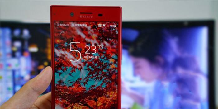 گوشی هوشمند سونی اکسپریا ایکس زد پریمیوم اینبار در مدل قرمز رنگ