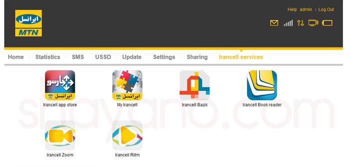 پنل تنظیمات مودم های3G و 4G LTE ایرانسل