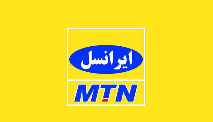 اینترنت ایرانسل 4G