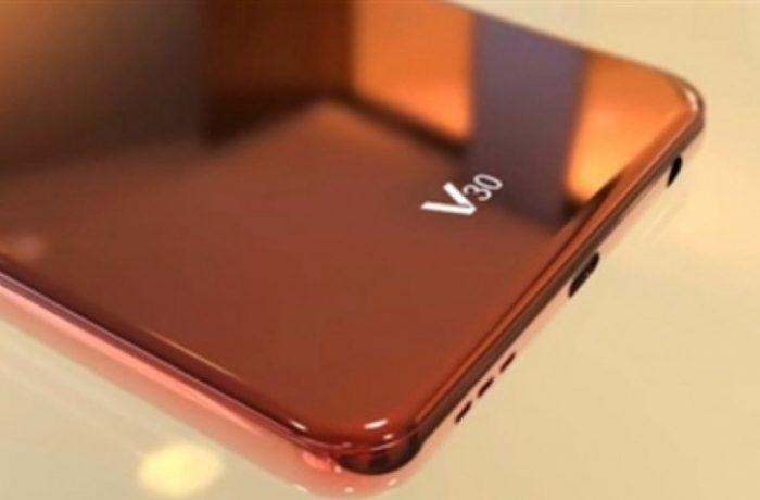 امکان عرضه گوشی LG V30 با صفحه نمایش OLED و عدم وجود صفحه نمایش دوم