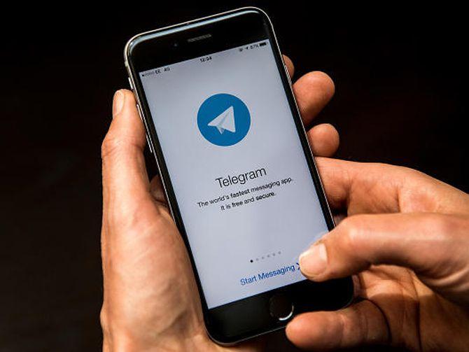 قابلیت پاک شدن خودکار پیام ها به تلگرام اضافه شد