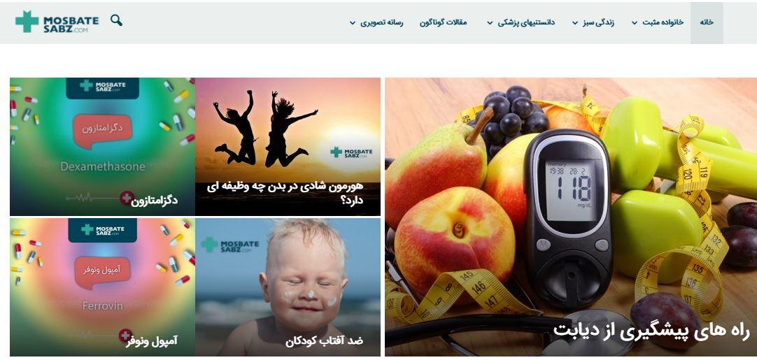 فروش ویژه محصولات ضد آفتاب در داروخانه اینترنتی مثبت سبز