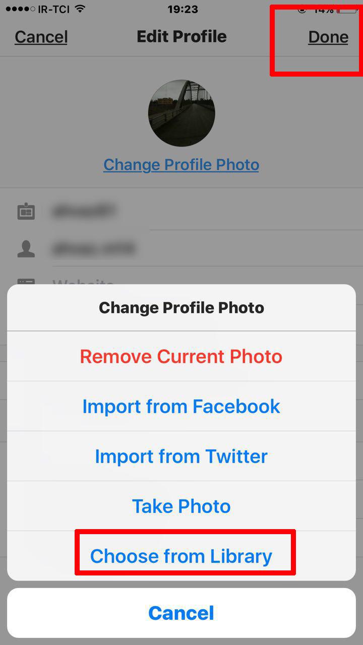 تعویض عکس پروفایل