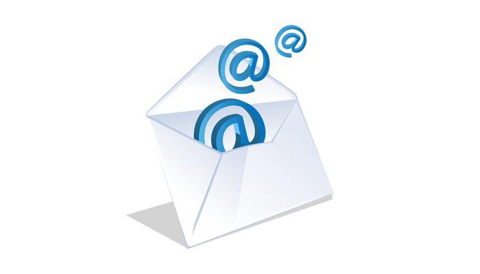یک ایمیل معتبر می خواهم